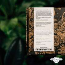 Tropical Agricultural Crops: Coffee, Tea, Rice, Passion Fruit & Banana - Seed kit gift box #1